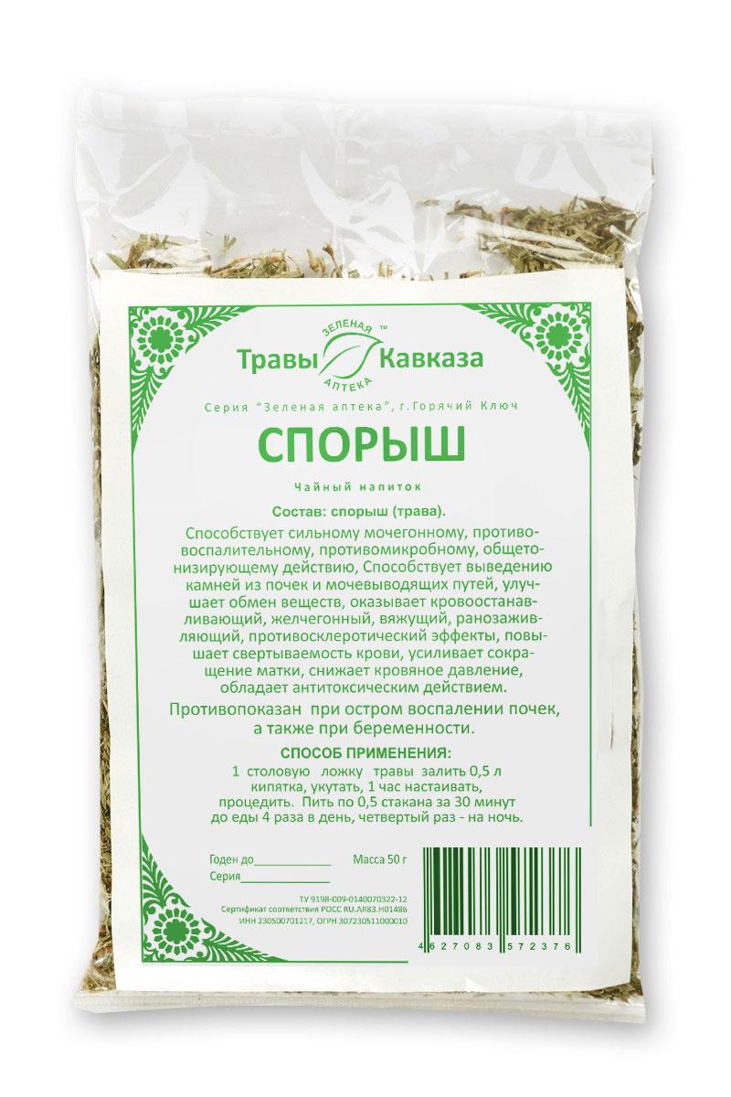 травы для потенции мужчин Ульяновск