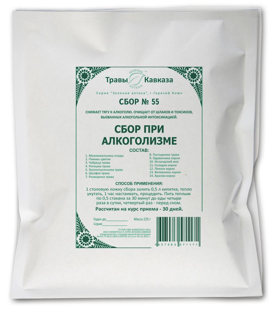 травяной сбор от простатита в аптеках москвы