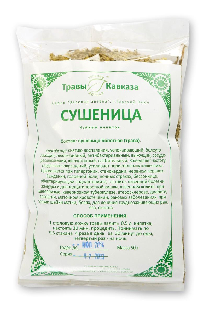 Купить алтайские лекарственные травы и растения сборы