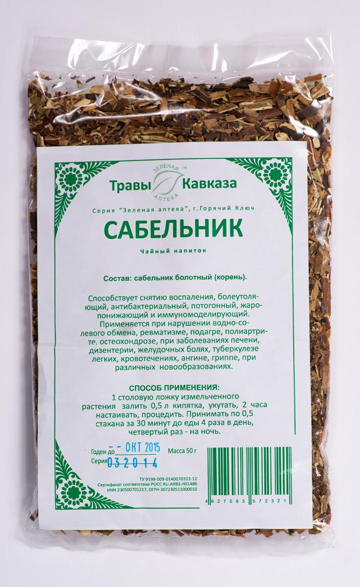 Древнейшее молот тора капли купить в аптеке в воронеже